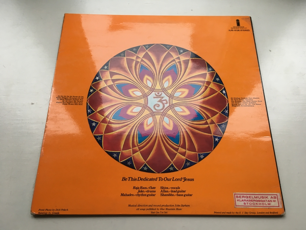 For sale: Quintessence - Quintessence UK 1970 Island Records | Psych